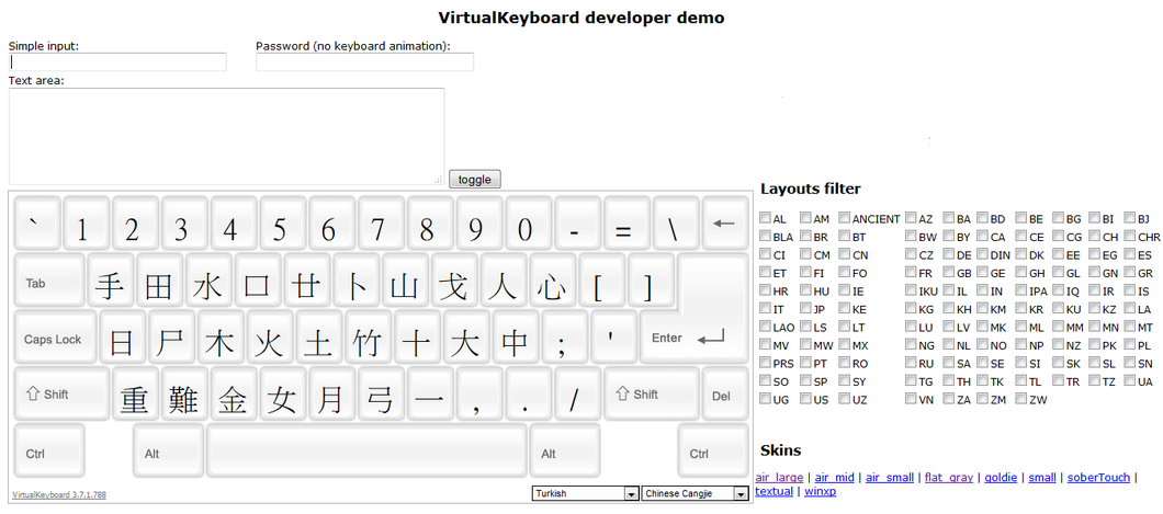 Virtual Chinese keyboard screenshot