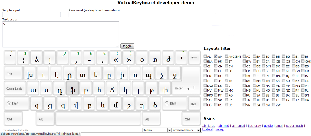 Virtual keyboard plugin screenshot